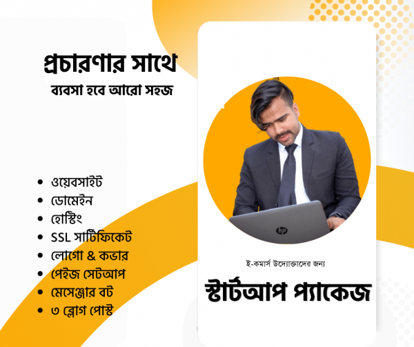 Procarona is a best digital marketing company in Bangladesh